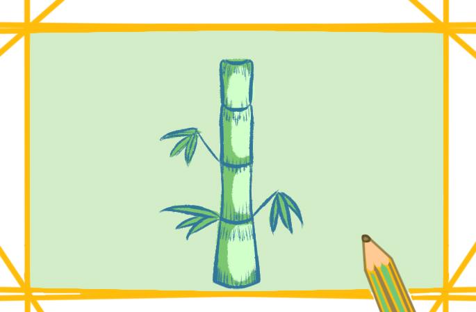 碧绿的竹子上色简笔画图片教程
