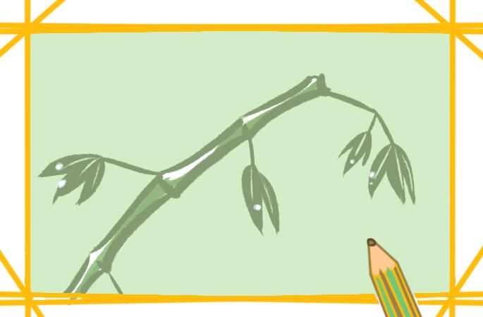 绿色竹子简笔画要怎么画