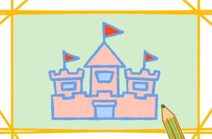 好看的城堡簡筆畫圖片怎么畫