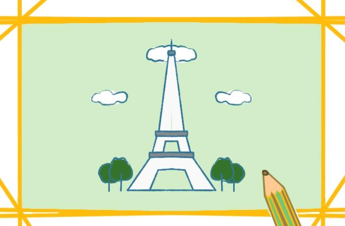 簡單的埃菲爾鐵塔上色簡筆畫要怎么畫