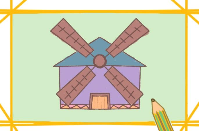 漂亮的大風車上色簡筆畫要怎么畫