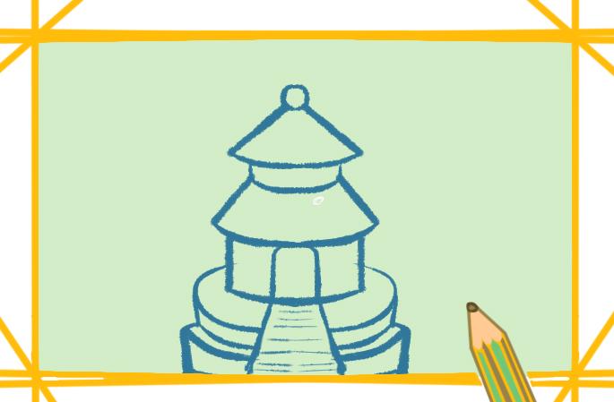 建筑物之天壇上色簡筆畫要怎么畫
