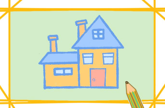 卡通小房子簡筆畫圖片怎么畫