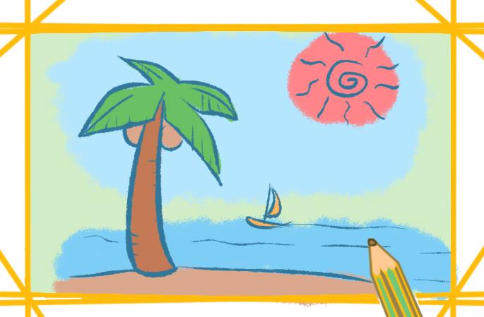 美丽的小岛上色简笔画要怎么画