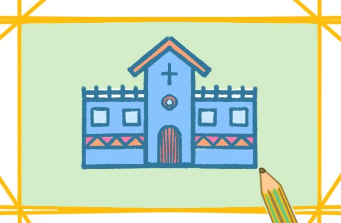 簡單好看的教堂簡筆畫圖片怎么畫