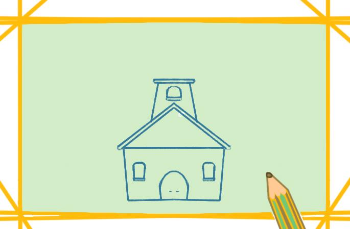 神圣的教堂上色简笔画图片大全教程步骤