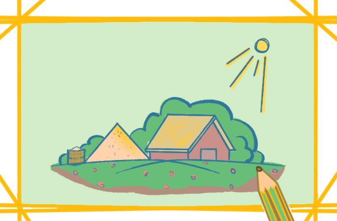 美好的田園上色簡筆畫要怎么畫
