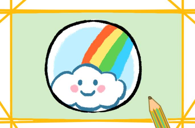 可爱的彩虹上色简笔画要怎么画