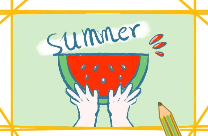 夏天的西瓜上色简笔画要怎么画