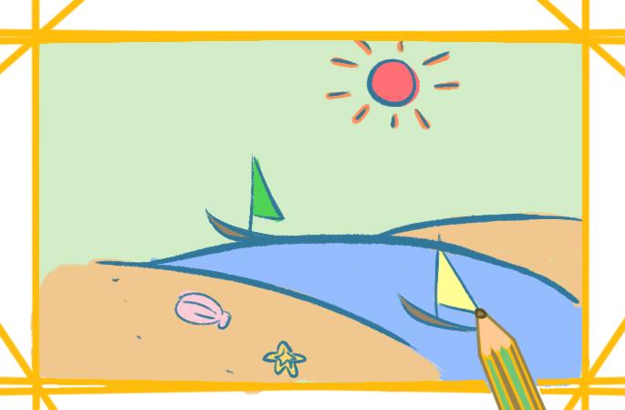 美丽的沙滩上色简笔画图片教程