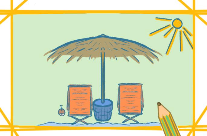 盛夏的遮陽傘上色簡筆畫要怎么畫