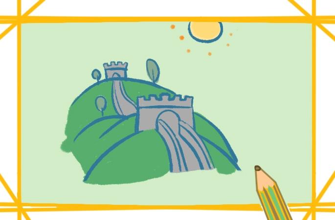 好看简单的长城简笔画图片怎么画