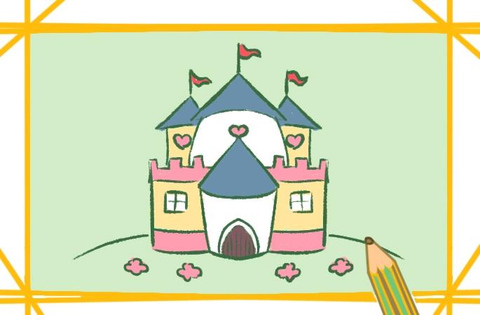夢幻的城堡上色簡筆畫要怎么畫