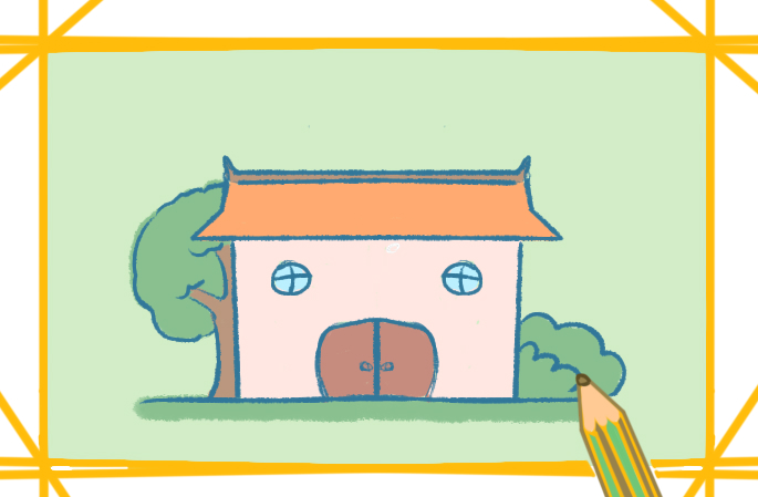乡村的房子上色简笔画图片教程