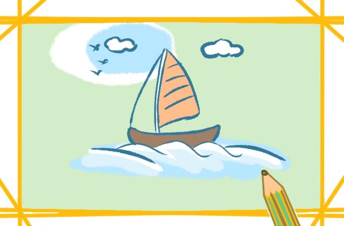 海面上的帆船简笔画图片怎么画