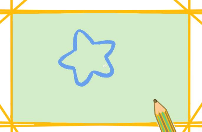 海底世界的海星上色简笔画要怎么画