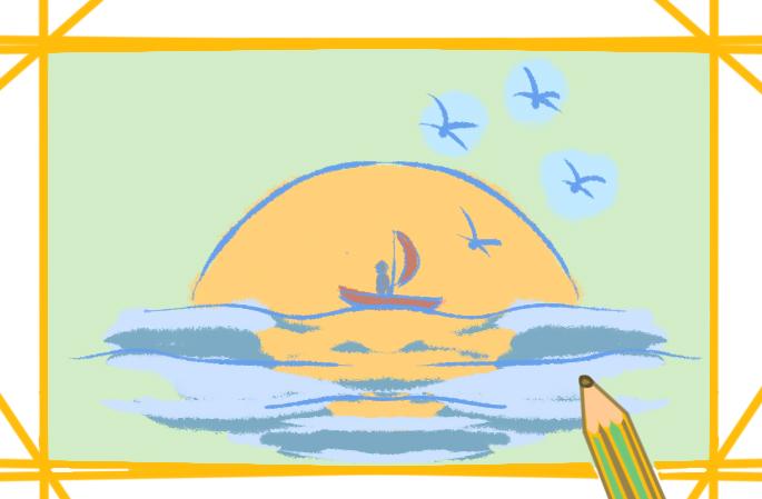 海边的夕阳简笔画图片怎么画