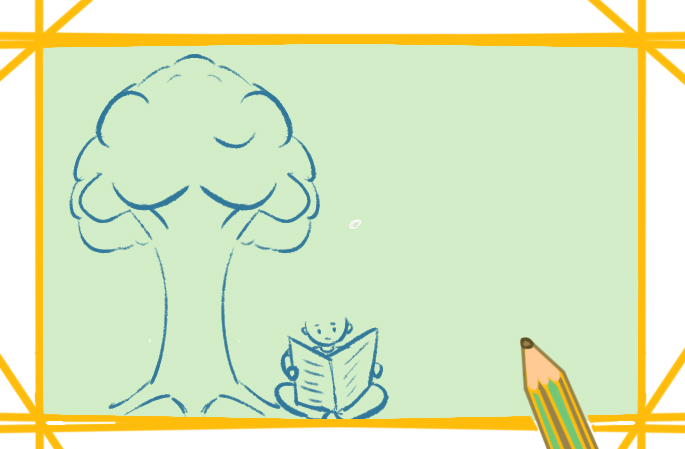 樹下閱讀的人上色簡筆畫要怎么畫
