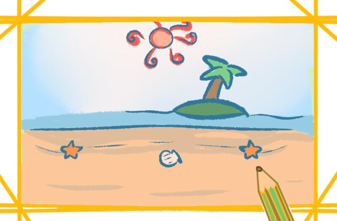 炎热的海边上色简笔画要怎么画