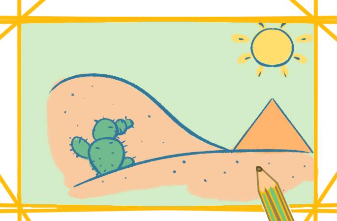 金黃色沙漠上色簡筆畫圖片教程