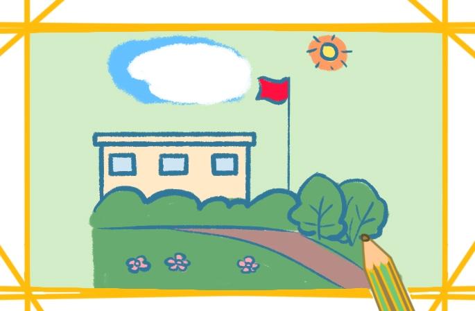 漂亮的學校簡筆畫圖片教程步驟