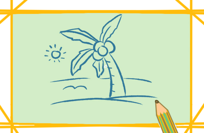 海边的椰子树上色简笔画图片教程