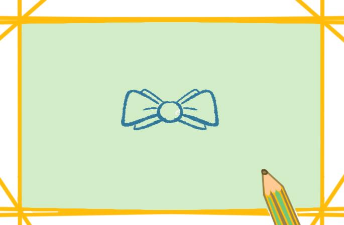 蝴蝶结发夹简笔画带颜色怎么画好看