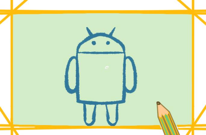 智能手机的机器人上色简笔画要怎么画