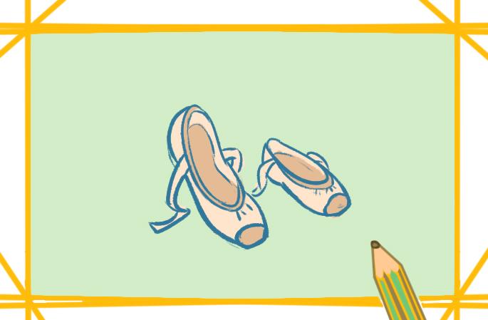 芭蕾舞鞋上色簡筆畫原創教程步驟