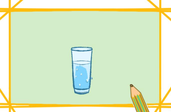 简单的玻璃杯上色简笔画要怎么画