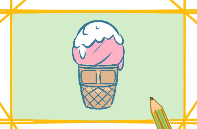 草莓冰淇淋上色簡筆畫圖片教程