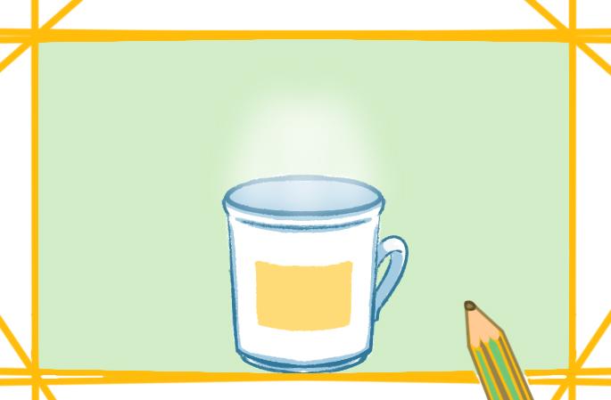 一杯熱水上色簡筆畫圖片教程步驟
