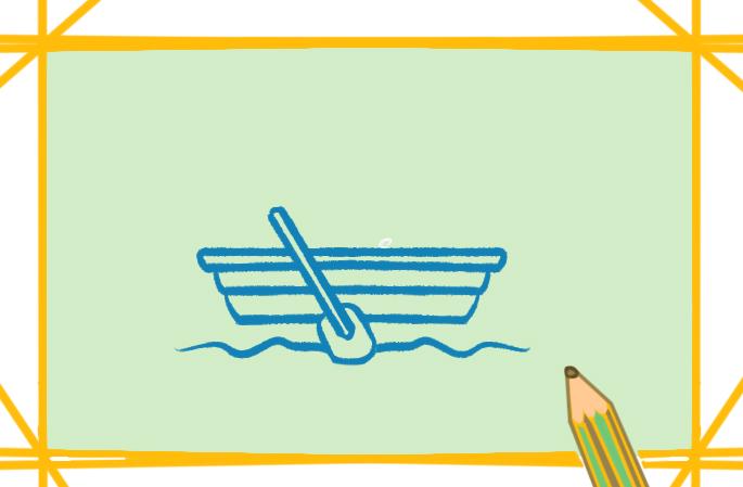 好看的船上色简笔画要怎么画