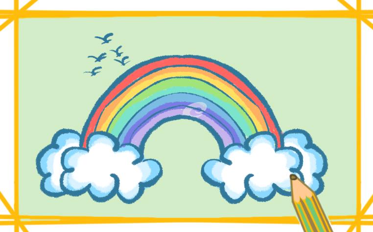 简单好看的彩虹上色简笔画要怎么画