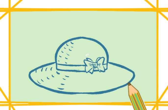 漂亮的帽子上色简笔画要怎么画
