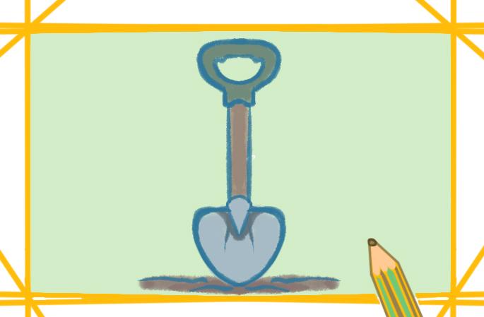 种菜的铲子上色简笔画要怎么画