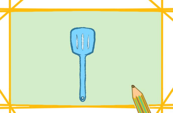 厨具之锅铲上色简笔画要怎么画