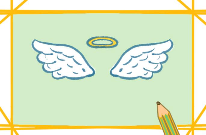 美丽的翅膀上色简笔画图片教程