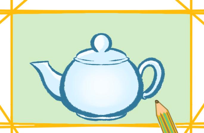 陶瓷的茶壶上色简笔画要怎么画