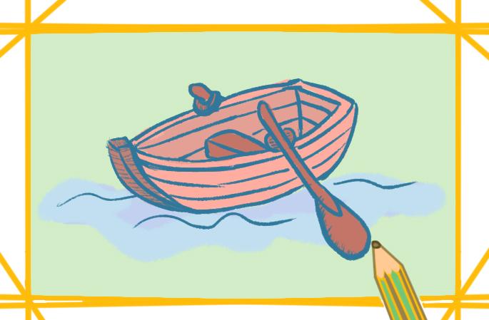 河面上的小船上色简笔画要怎么画