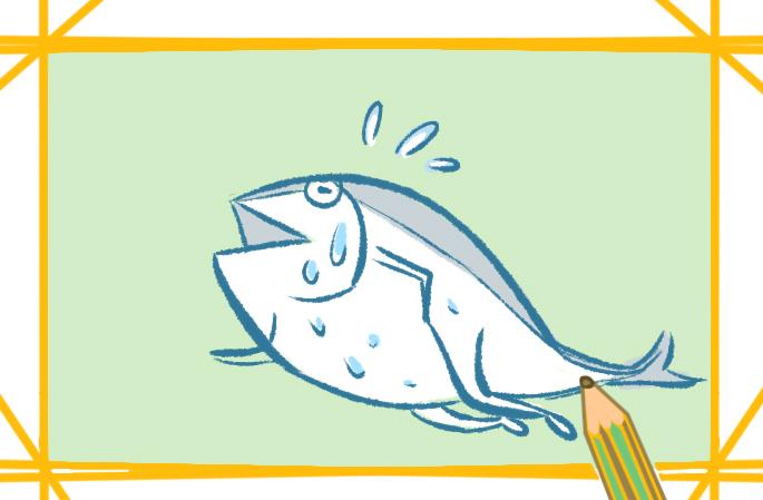 脱水的小鱼上色简笔画要怎么画
