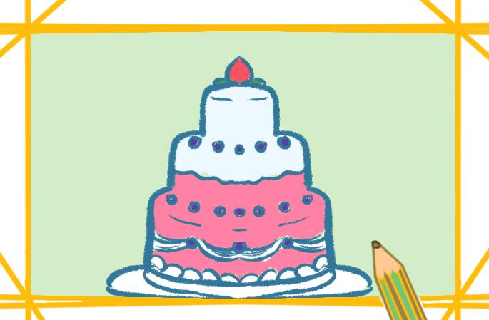 华丽的蛋糕上色简笔画图片教程步骤