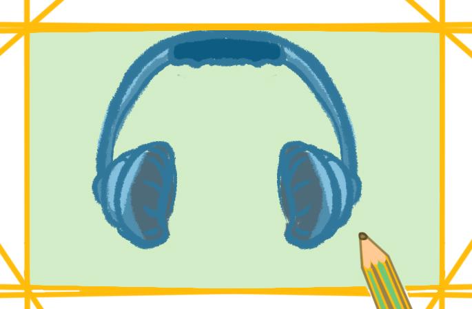 听音乐的耳机上色简笔画要怎么画