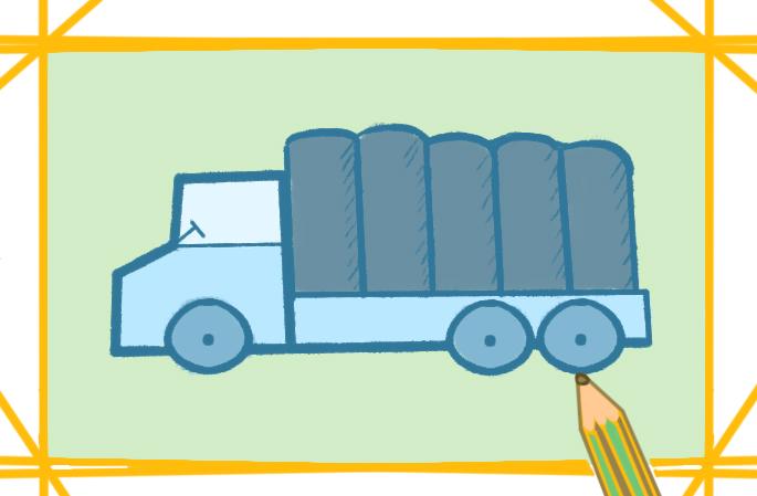 公路上的大货车上色简笔画要怎么画
