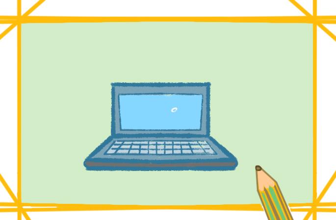 简单容易的电脑上色简笔画要怎么画