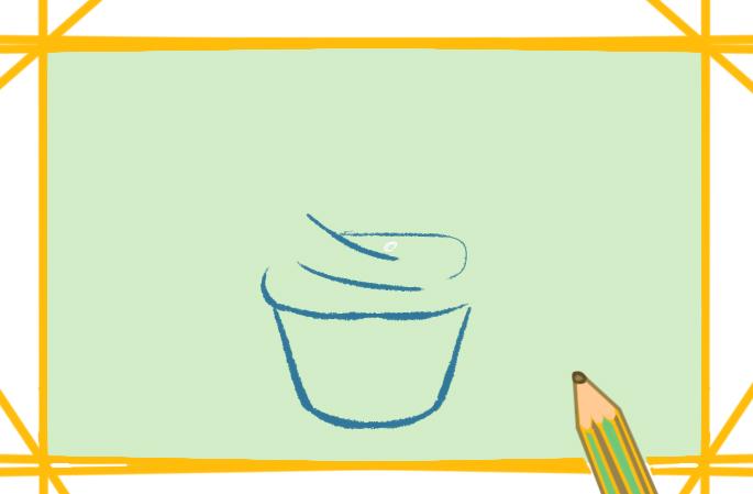 好看的纸杯蛋糕上色简笔画要怎么画
