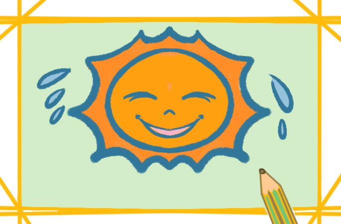 夏日的太阳上色简笔画图片教程步骤