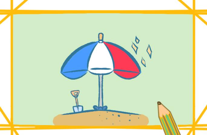 夏日的沙滩上色简笔画要怎么画