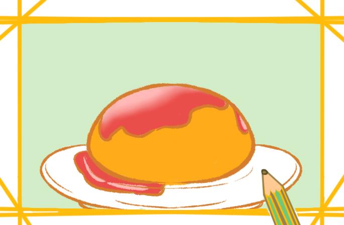菜肴之蛋包饭上色简笔画要怎么画