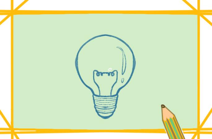 好看的电灯泡上色简笔画图片教程